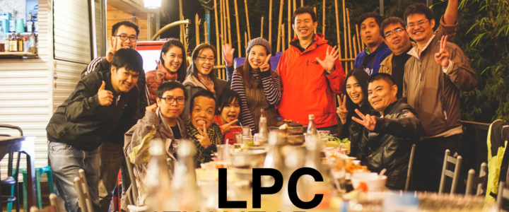 Lanna Photo Club New Year 2018 Dinner